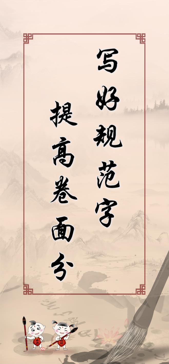 颜真卿勤礼碑视频_点化教育——中国点化教育